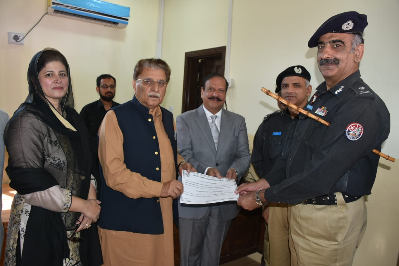Inauguration of Computerization of Driving License in AJ&K
